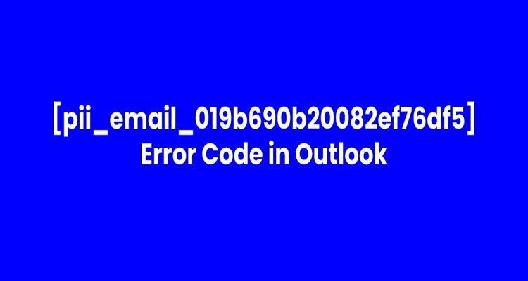 What Is [pii_email_019b690b20082ef76df5] Error